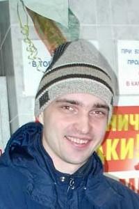 Isip Alexey Aleksandrovich (»сип ј.ј.)